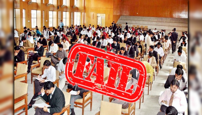 CSS Exam Result 2019  – candidates fails badly
